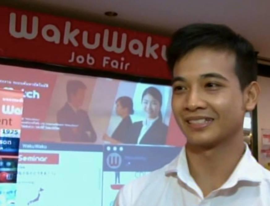 WakuWaku Job Fair 参加者のタイ学生