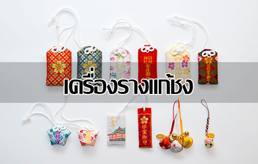 sanpai_omamoridgh